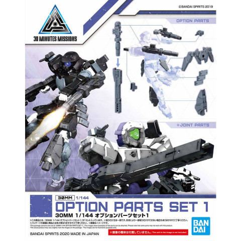 Bandai 30 Minutes Mission Option Parts Set 1