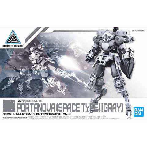 Bandai 30 Minutes Mission BEMX-15 Portanova (Space Type) - Gray