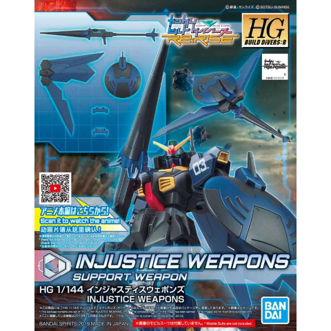 Gundam HG 1/144 Injustice Weapons