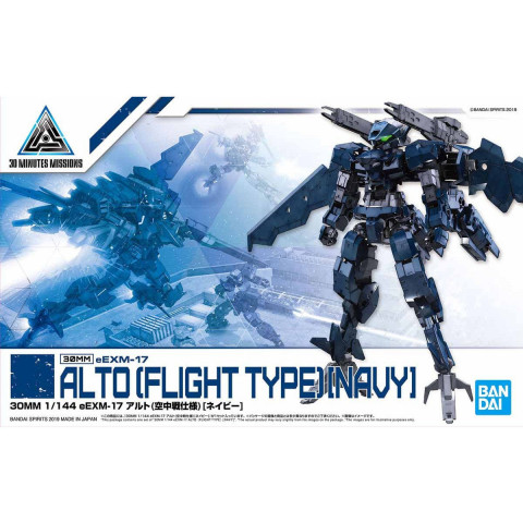 Bandai 30 Minutes Mission EEMX-17 Alto - (Flight Type)(Navy)