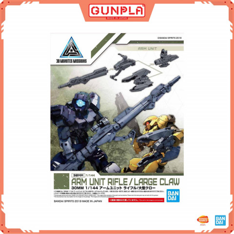 Bandai 30 Minutes Mission Arm Unit Rifle/Large Claw
