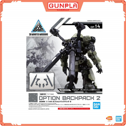 Bandai 30 Minutes Mission Option Backpack II