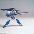Gundam HG 1/144 Mars Four Weapons