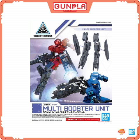 Bandai 30 Minutes Mission Multi Booster Unit
