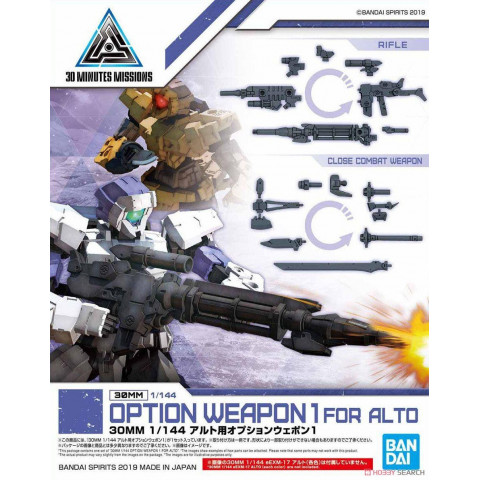 Bandai 30 Minutes Mission Option Weapon 1 for Alto