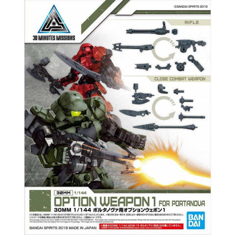 Bandai 30 Minutes Mission Option Weapon 1 for Portanova