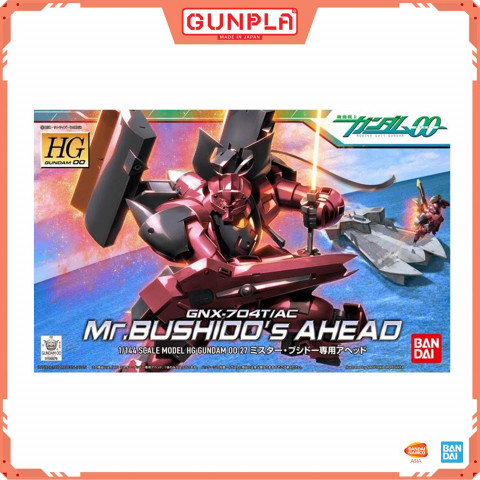 GUNDAM - HG BUSHIDOS AHEAD
